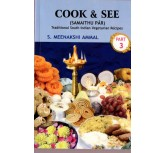 Cook & See - part -3 - S.Meenakshi Ammal