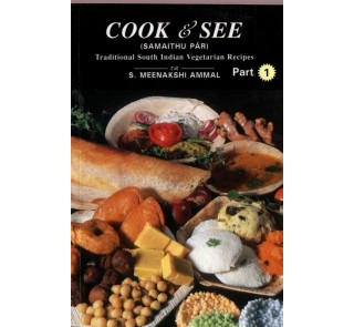 Cook see part 1 senakshi ammal tamil book manonline cook see part 1 senakshi ammal forumfinder Gallery