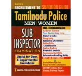 Sub Inspector men/Women  Exam - Sakthi