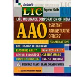 LIC AAO Exam English Sakthi