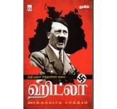 Hitler - Mugil