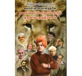 Leadership Formulas - Swami Vivekanandar - Tam