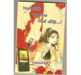 PESIVEDU MANAME PESIVEDU-jayasakthi novel