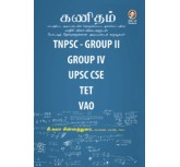 MATHS-TAMIL-TNPS & ALL-vikatan