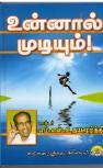 Unnal Mudiyum - Dr.M.S.Udayamurthy
