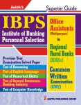IBPS Office Assistants ( english book)