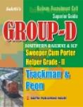 Group-D Superior Guide ( english book)
