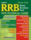 Non Technical Cadre ( english book)