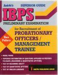 Bank Ibps - Probationary Officers ( english book)