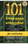 101 Promises worth Keeping - 101 Kaka thagundha vakurudhigal - NEIL ESKELIN