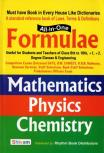 All In One Formulae