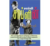 Charly Chapplin (tamil book)