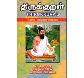THIRUKURAL - Tamil & English Version  -  G.U.POPE