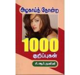 ALAGAI THONDRA 1000 KURIPPUGAL-NALINI