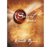 The Secret  -  RAGASIYAM -  tamil - RHONDA BYRNE