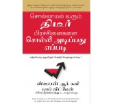 PREDICTABLE RESULTS IN UNPREDICTABLE TIMES - by Stephen R Covey -TAMIL