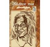 India 1948 - Ashokamithiran