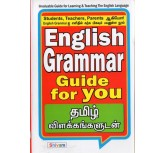English grammar guide for you