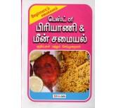 Best Of Briyani & Meen Samaiyal