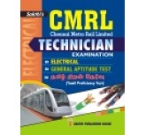 Technician - electrical ( english book)
