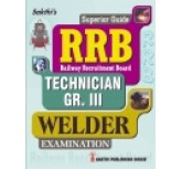 Welder ( english book)