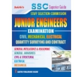Junior Engineers ( english book)