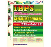 IBPS Specialist Officers ( english book)