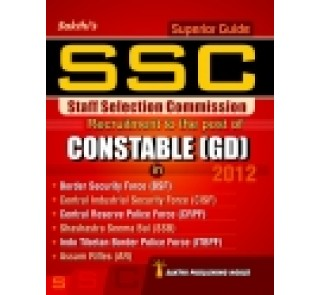 Ssc - Constable (Gd) ( english book)