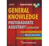 General Knowledge ( english book)