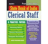 SBI - Clerical Staff ( english book)