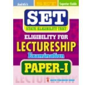 Lectureship Paper I ( english book)