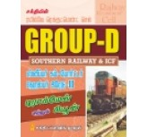 Group - D Southern Railway & Icf ( english book)