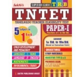 TNTET Paper I (english book)