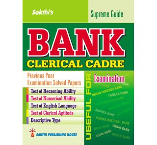 Clerical Cadre