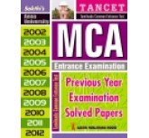 MCA-Previous Year Exam.Solved Papers ( english book)