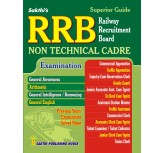 Non Technical Cadre ( english book)