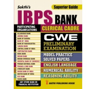 IBPS Clerical Cadre preliminary - English