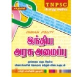 Indhiya Arasu Amaipu ( tamil book)