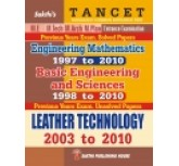 Leather Technology ( english book)