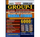 Group-I Preliminary ( english book)