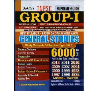 Group-I Preliminary ( english book)