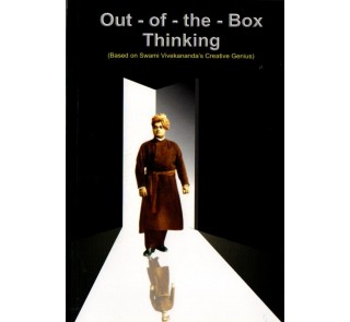 Out - Of -the - Box Thinking - Vivekanandar