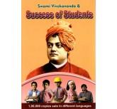 Success Of Students - Swami Vivekananda