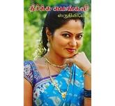 Dheerka Sumangali - Sruthivino