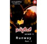 Runway (Part-1) - Sruthivino