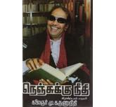 Nenjukku Neethi (Part-2) - Kalaigar Karunanithi