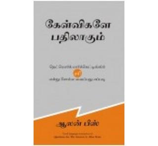 5  NET WORK MARKETING BOOKS (COMBO OFFER)