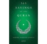 365 Sayings of the QURAN - Abdur Raheem Kidwai