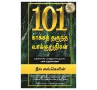 101 Promises worth Keeping Tamil - NEIL ESKELIN