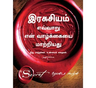 How the Secret Changed my Life (Tamil) _  Rhonda Byrne